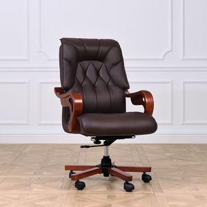 Fotel skórzany MAKLER BEMONDI (brązowy)