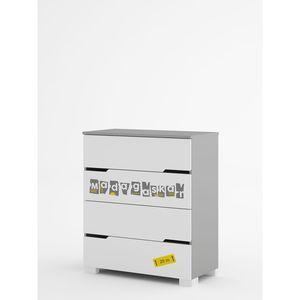 Dresser YO 90 TRAVEL